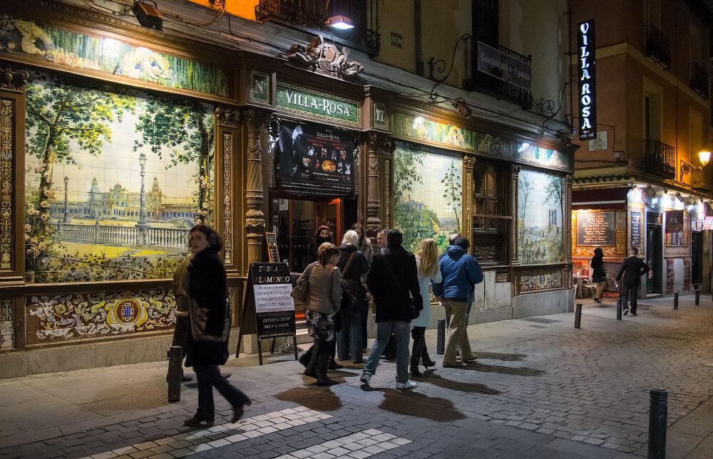 Madrid. x-e1. Dmitry Marin