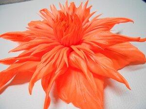 Стилизованные цветы - Страница 2 0_9f78e_de19bbfa_M.jpeg