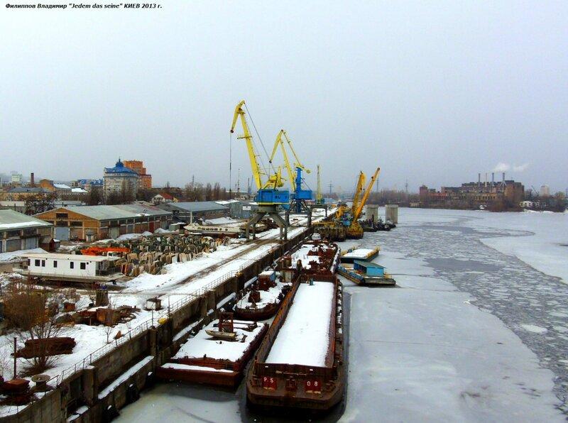 Речной порт.
