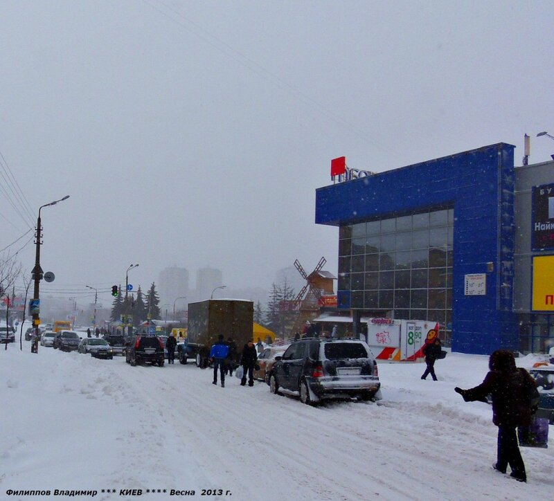 Город Киев. Ул. Гната Юры. 23 марта 2013 г.