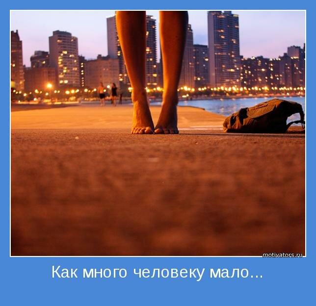 Позитивные мотиваторы (Позитивчики)