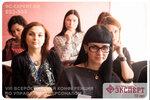 2013-03-13 VIII всероссийская конференция по управлению персоналом