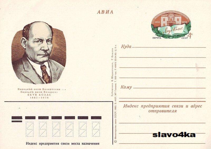почтовая открытка путин отбывать наказание певец