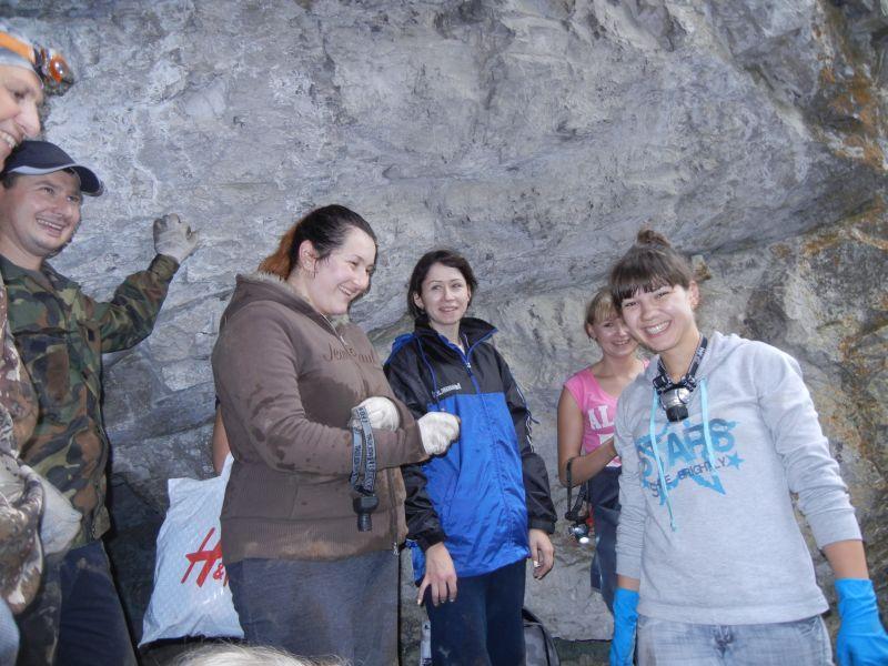 Счастливые люди, вылезли из пещеры (18.08.2015)