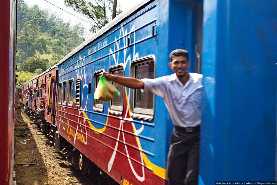 Шри-Ланка_Как угнать поезд_25