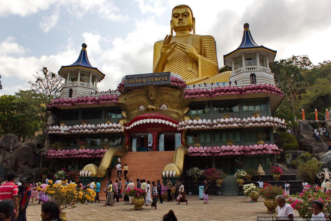 Шри-Ланка_Пещерный храм_02