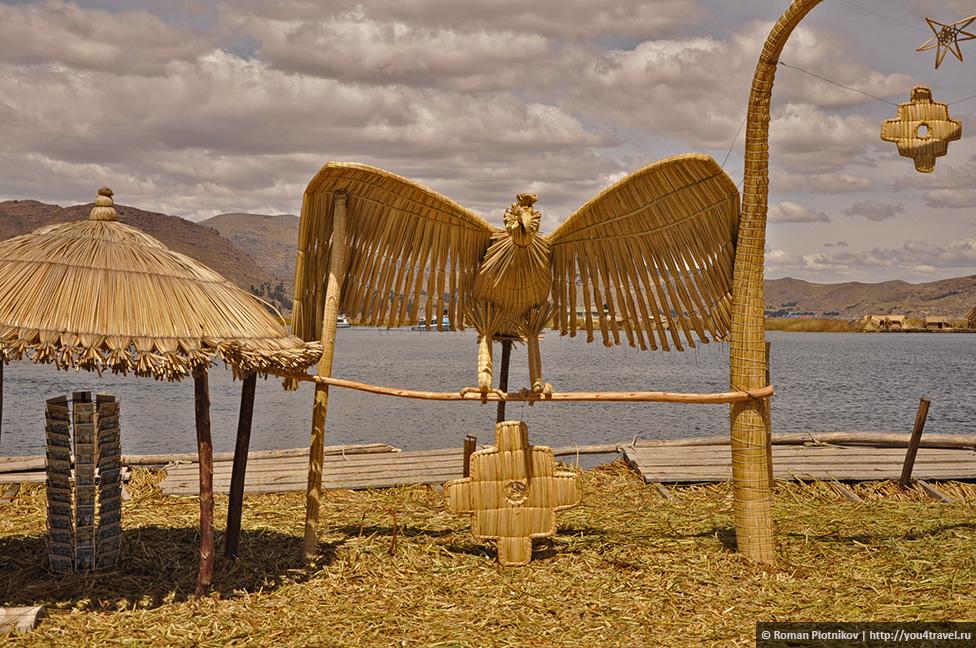 0 1790b5 3a93320e orig Высокогорное озеро Титикака и город Пуно