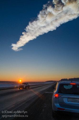 След метеорита