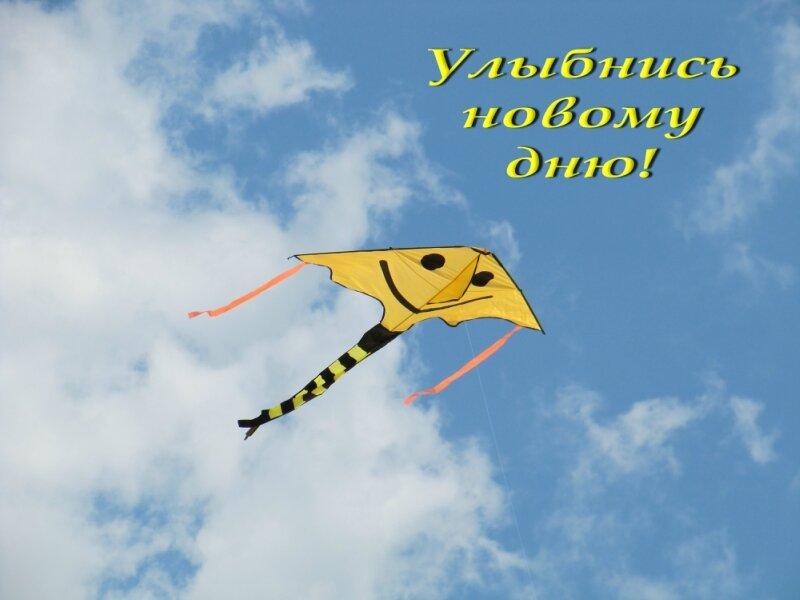http://img-fotki.yandex.ru/get/6434/25708572.80/0_9233f_91e95711_XL.jpg