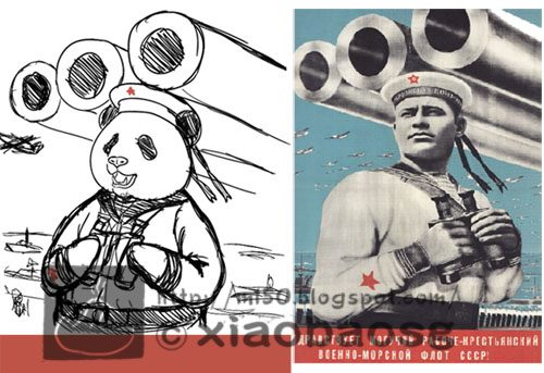 Художник William Chua / Хiaobaosg. Panda Revolution 5a8и другие истории