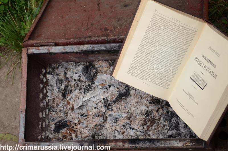 приготовление углей разжигание костра