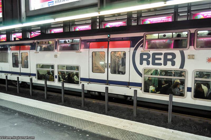 Линии RER (Reseau Express