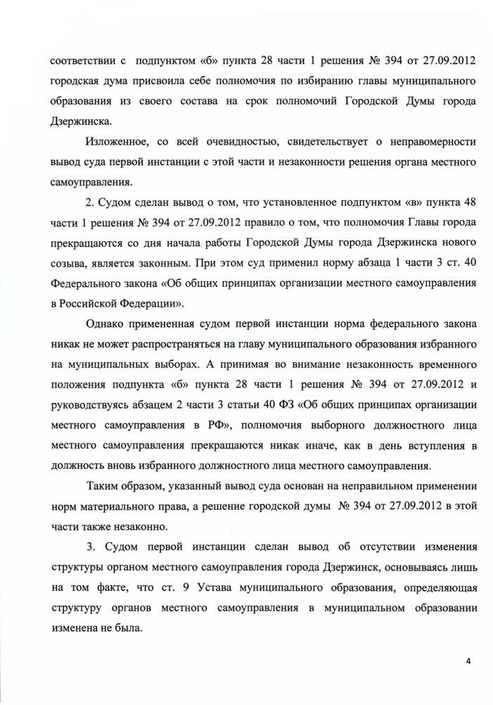 http://img-fotki.yandex.ru/get/6434/31713084.4/0_bdc0a_8188d4e0_XXL.jpeg.jpg