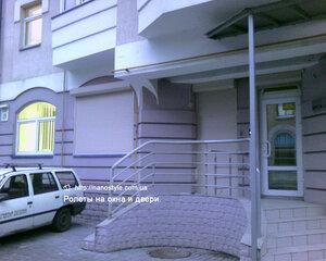 где купить роллеты в Киеве.