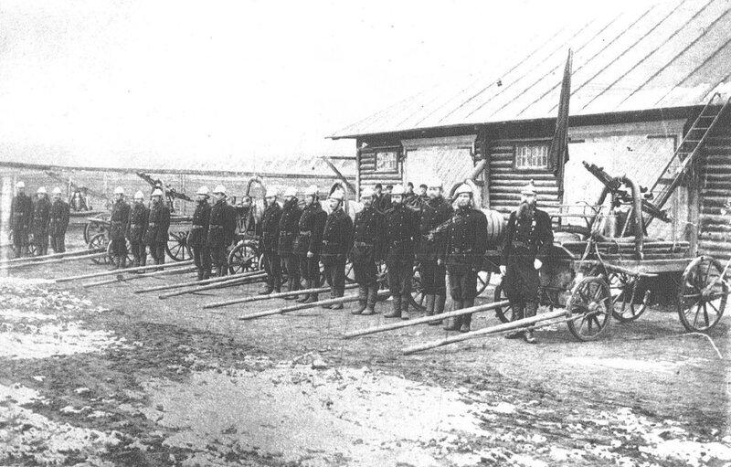 Пожарная команда Брянского завода