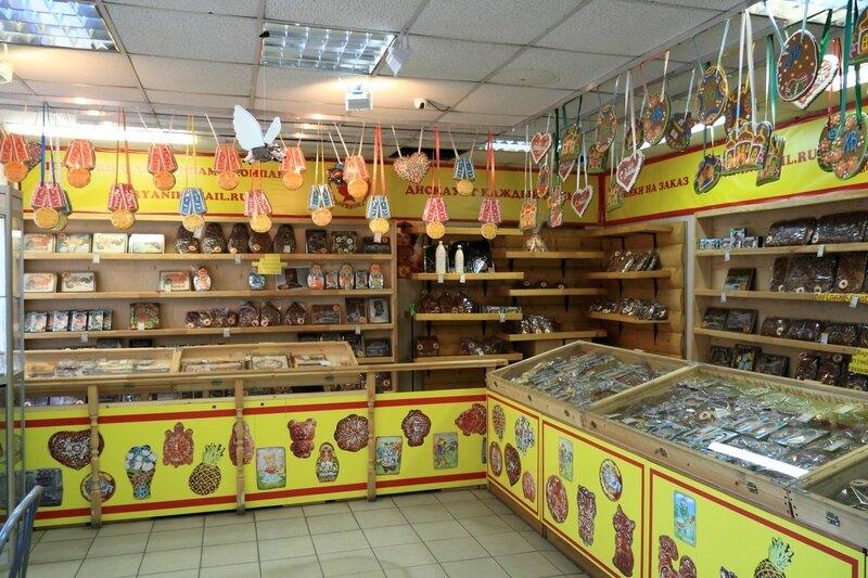 Покров, магазин пряников