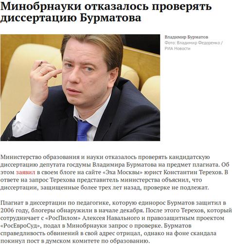 pivanetdinov entries tagged бинх Проверке не подлежит