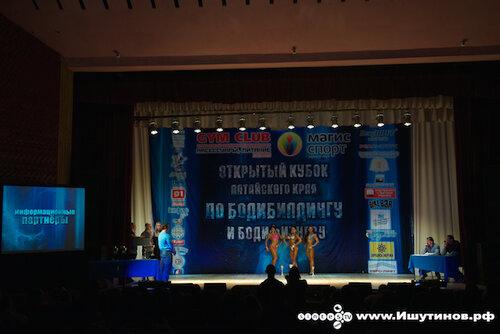 Открытый кубок Алтайского края по бодибилдингу и бодифитнесу 7 апреля 2013фото видео студия SINTES.TV 8-903-948-89-20 www.sintes.tv