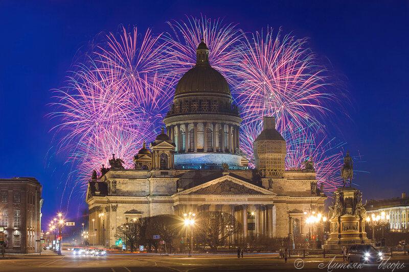 Санкт-Петербург.  Исаакиевский собор