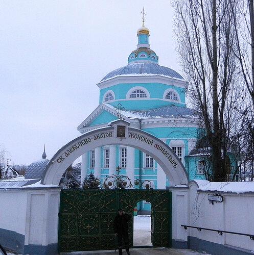 Св. Алексеево-Акатов женский монастырь (Воронеж)