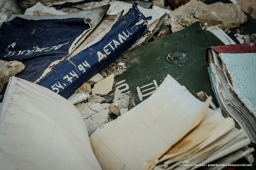 завод разруха панько pavelpanko