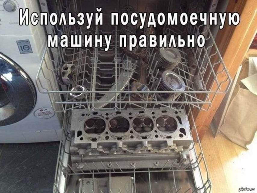https://img-fotki.yandex.ru/get/6434/80747186.5/0_195294_a9aa8b18_orig.jpg