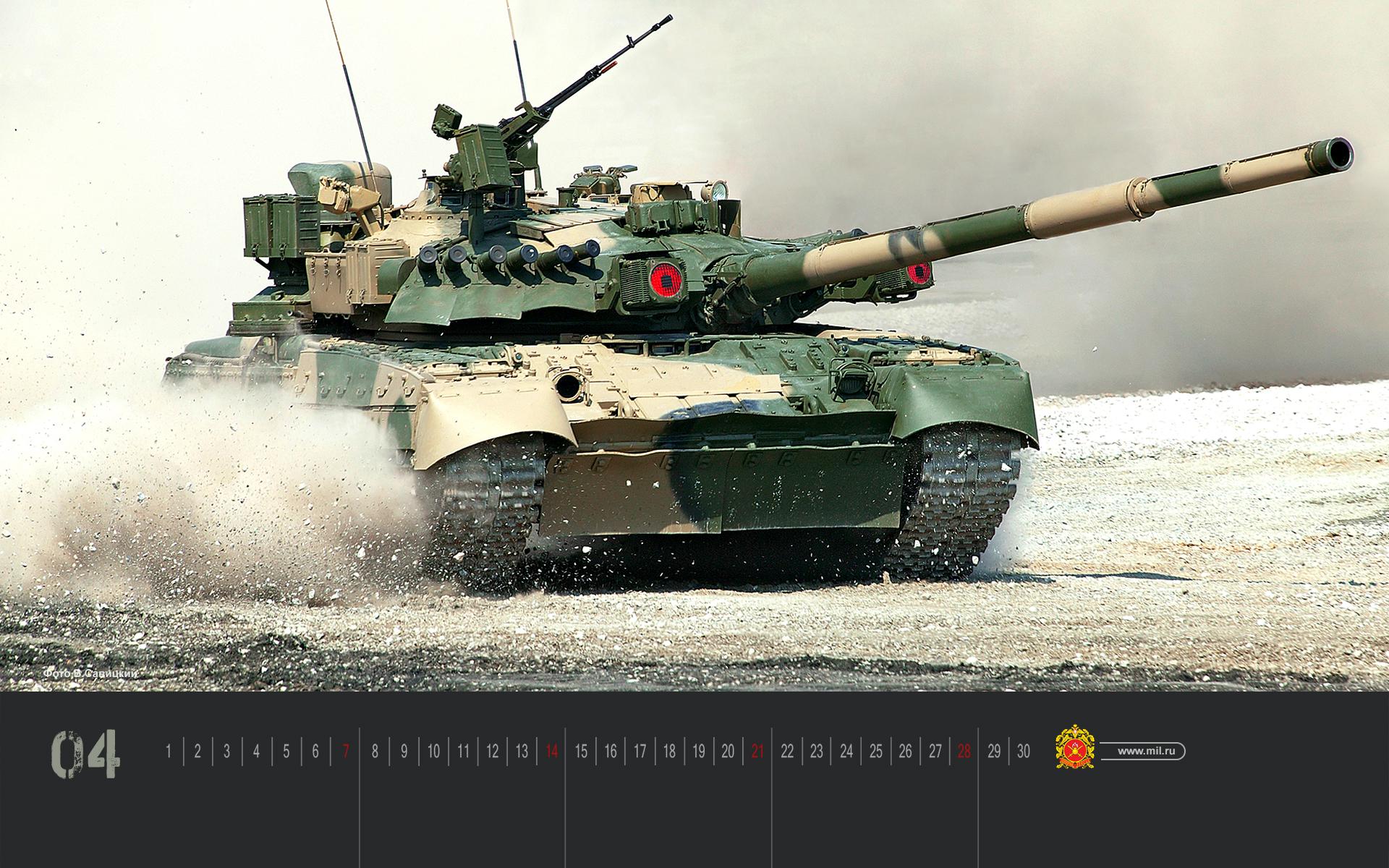 El nuevo ejército ruso... - Página 2 0_86dd0_43c2d81c_orig