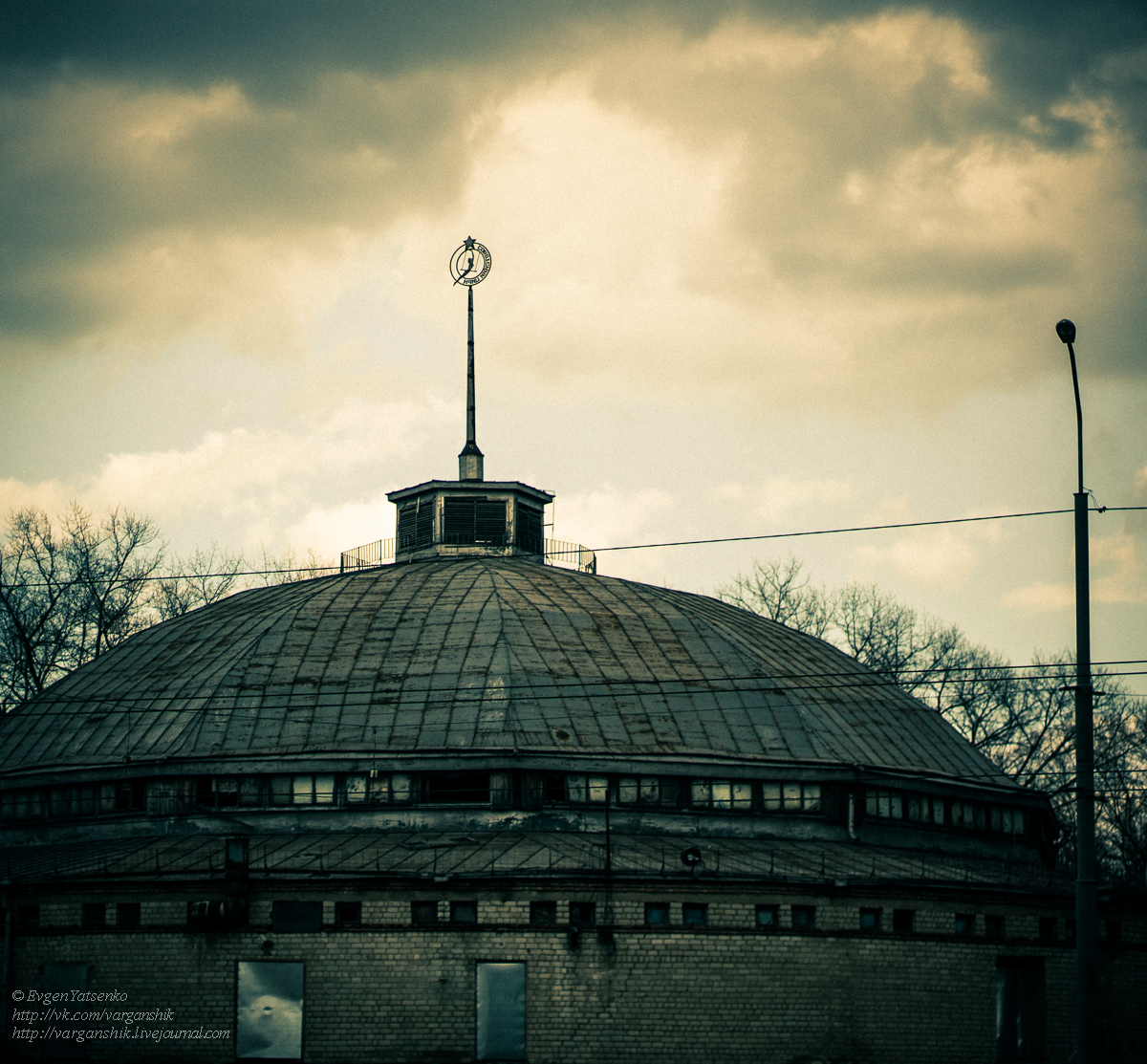 Старый цирк (Днепропетровск)