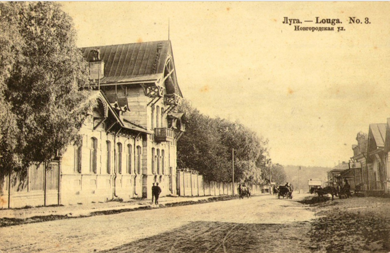 Новгородская улица