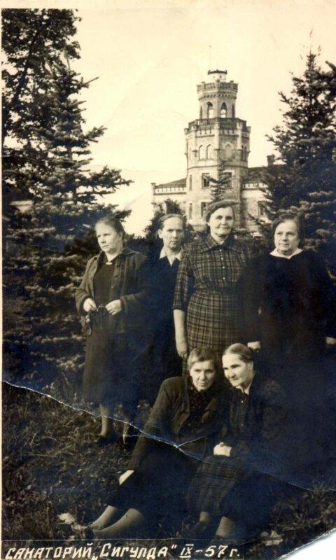 1957.09. Санаторий Сигулда. (Латвия).