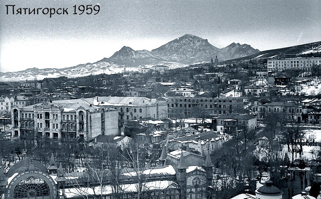 5. Пятигорск. 1959. Вид на город.