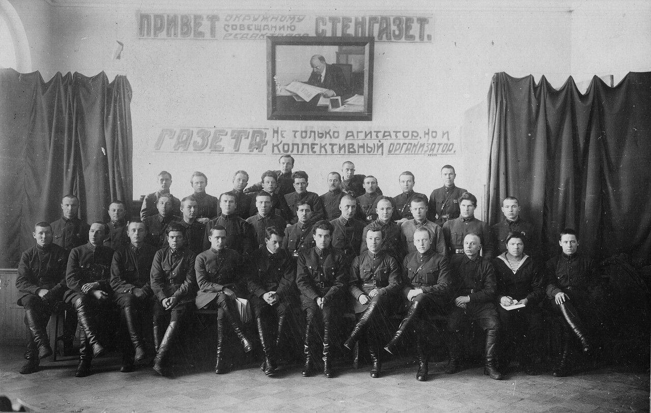 Совещание редакторов стенгазет. Петрозаводск. Карельский погранотряд