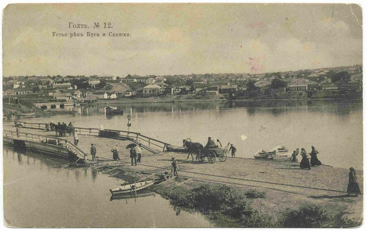 Устье реки Буга и Синюхи