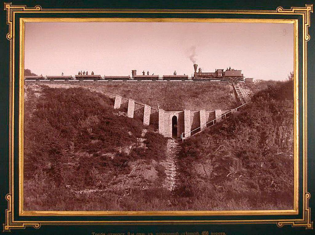 9. Железнодорожный состав на 456 версте, в центре - труба (отверстие 0,50 саженей с подпорной стенкой).