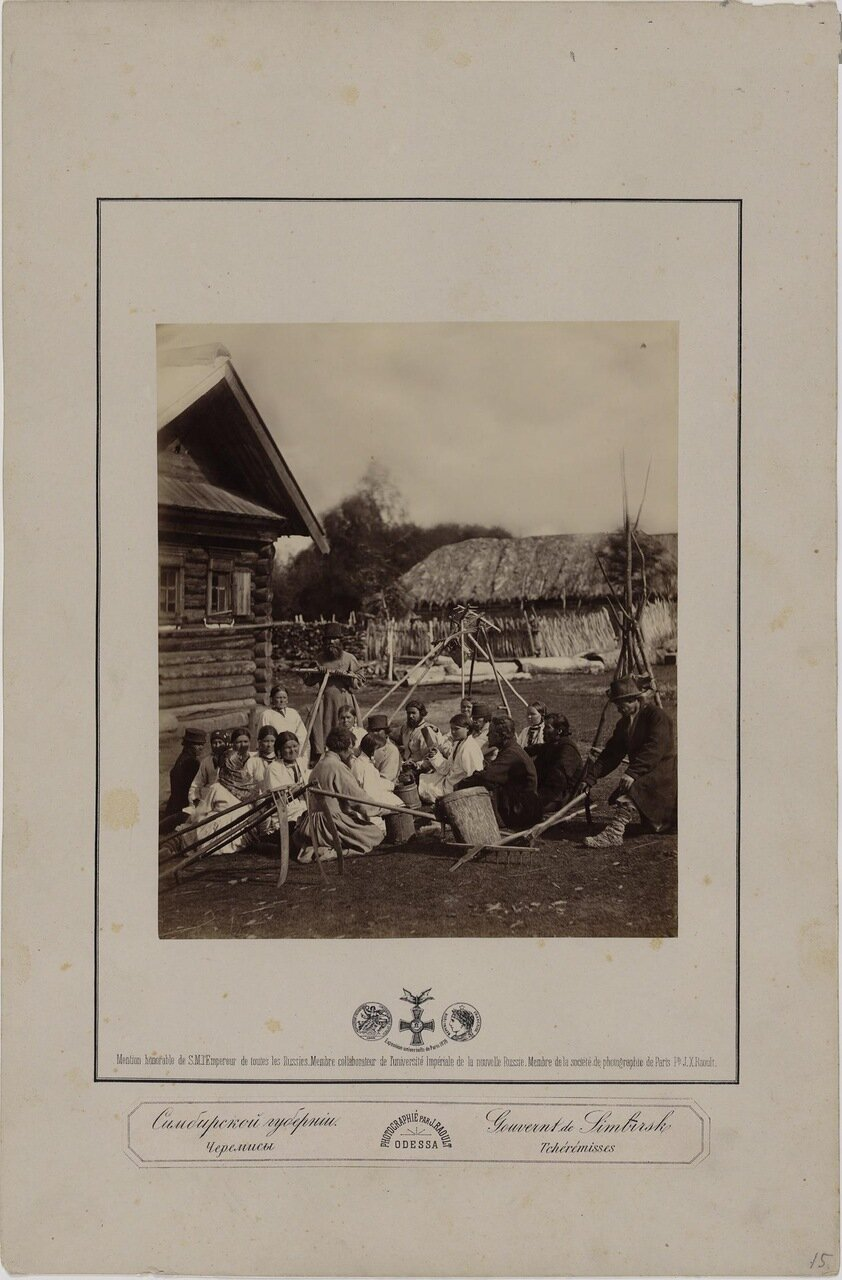 Симбирская губерния. Черемисские крестьяне на отдыхе. 2-я пол. 1870-х.