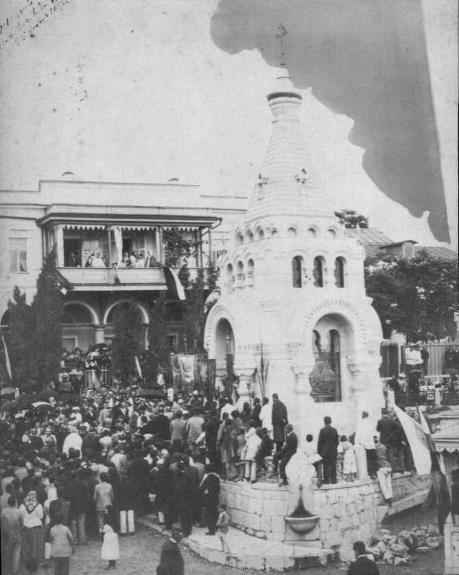 Освящение часовни во имя Святителя Николая в Ялте в 1896 году