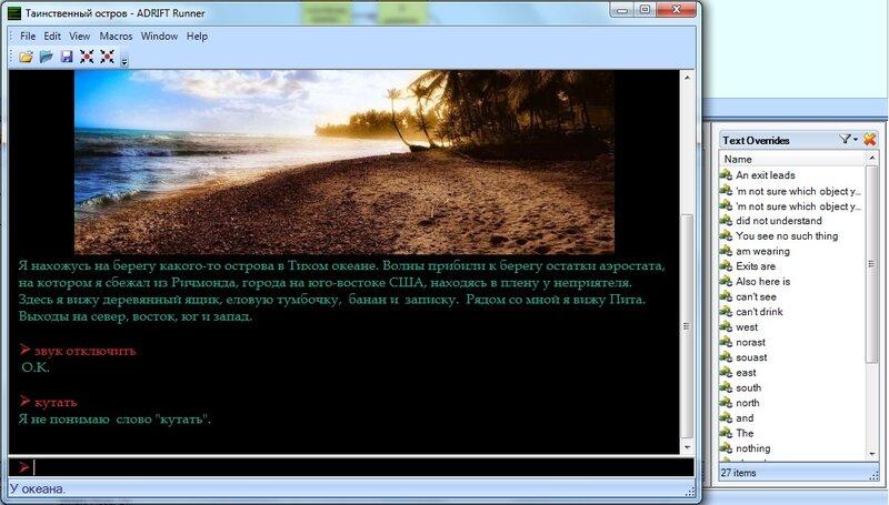 http://img-fotki.yandex.ru/get/6435/113147673.e/0_b5a90_b36776d6_XL.jpg