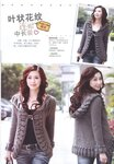 Hand-knitted sweater Korean