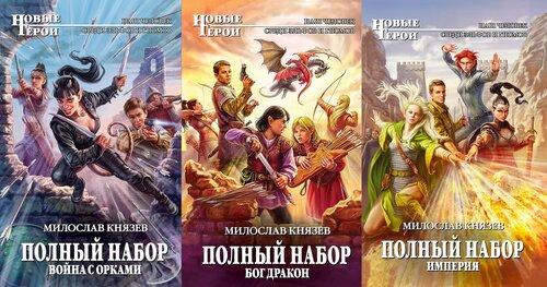 http://img-fotki.yandex.ru/get/6435/12103766.1a/0_a7343_2c8b38b8_L.jpeg.jpg