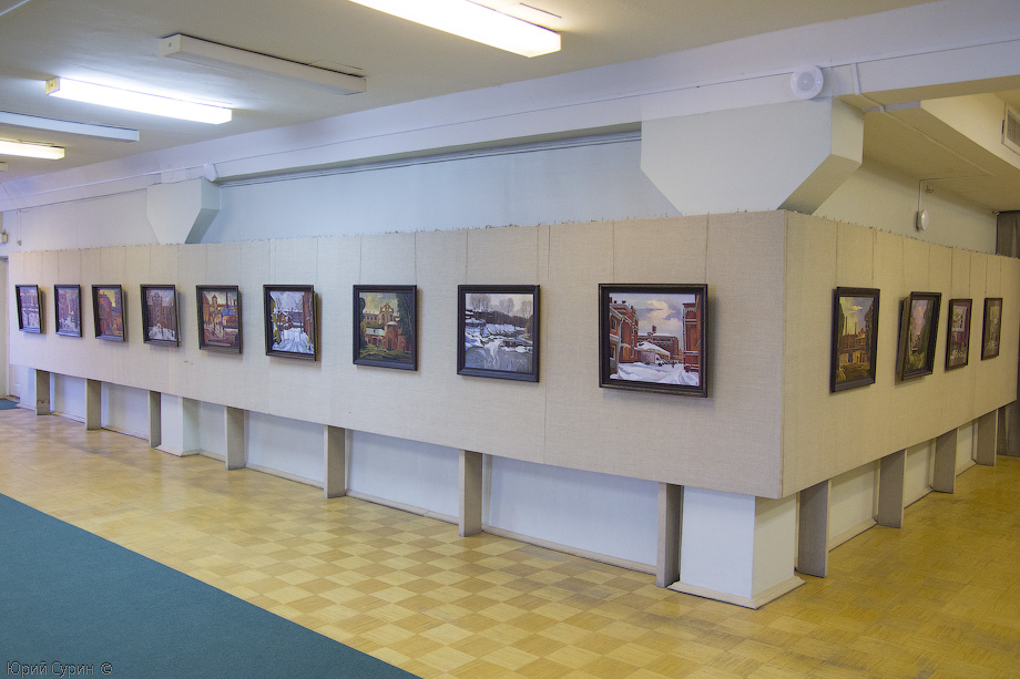 Выставка модерн
