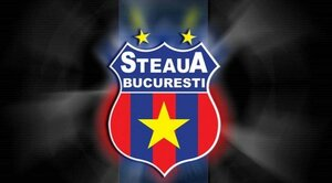 Румынский клуб «Стяуа» УЕФА оштрафовало на 50 тысяч евро