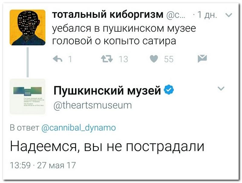 Забавные комментарии из социальных сетей (05.06.17)