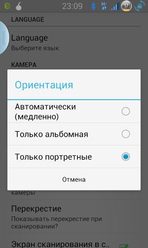 Айфон а1457 как разблокировать под оператора 97