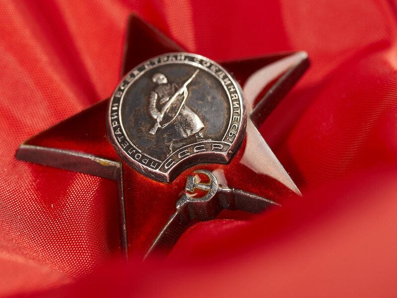 Города-герои СССР