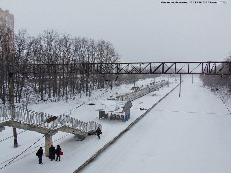 Город Киев.Железнодорожная платформа