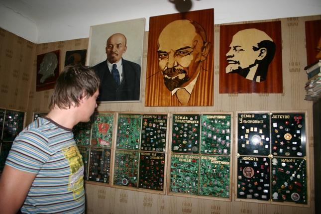 Музей Ленина в Риге
