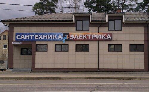 Открыть магазин в поселке городского типа
