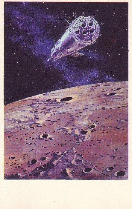 Человек в космосе открытки
