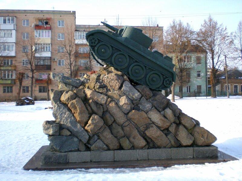 Пам'ятник та могила комдиву М.М. Богомолову, який двічі звільняв місто від ворогів революції - в 1920 році, командуючи ескадроном Першої кінної армії, і в 1939р. Фото: 23.02.2013.