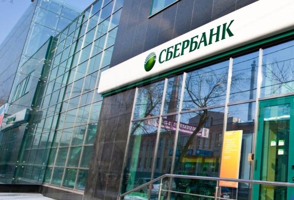 Сберегательный банк осенью представит продукты для защиты откиберрисков